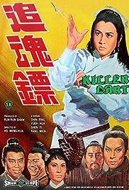 Killer Darts Poster