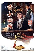 Ching nu yu hun (1960) Poster
