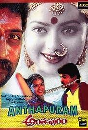 Anthahpuram Poster