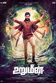 Urumeen (Hindi)