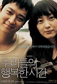 Urideul-ui haengbok-han shigan (2006) Poster - Movie Forum, Cast, Reviews