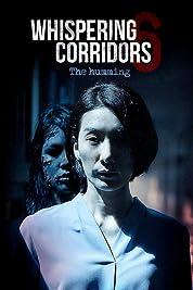 Whispering Corridors 6: The Humming (2021) poster