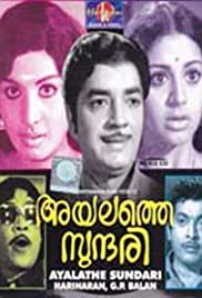 Ayalathe Sundari Poster