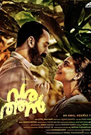Varathan (Upcoming Movie)