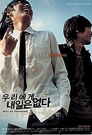 Woo-ri-e-ge nae-il-eun up-da Poster