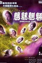 Image of Chi mei wang liang
