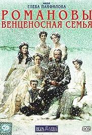 Romanovy: Ventsenosnaya semya(2000) Poster - Movie Forum, Cast, Reviews