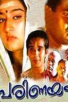 Image of Parinayam