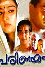 Parinayam Poster