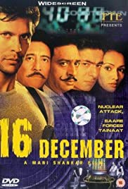16 December Poster