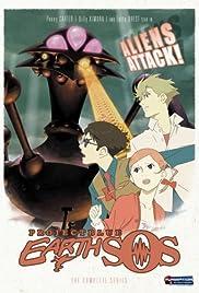 Yôsai jima shutsugen! Metoroporitan x kiki ippatsu Poster