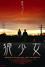 Ôkami shôjo Poster