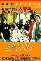 Image of AV
