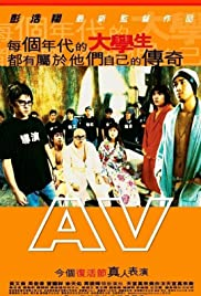 AV(2005) Poster - Movie Forum, Cast, Reviews