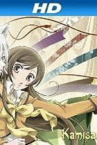 Image of Kamisama Kiss