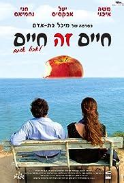 Haïm Ze Haïm Poster