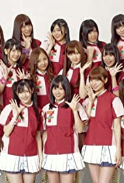 Watch Movie Documentary of AKB48: To Be Continued (2011)