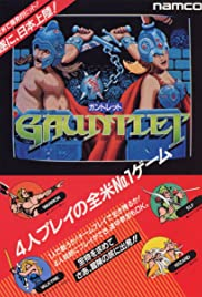 Gauntlet (1985) Poster - Movie Forum, Cast, Reviews