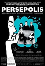Primary image for Persepolis