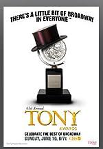 The 61st Annual Tony Awards (2007)