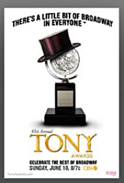 The 61st Annual Tony Awards Poster