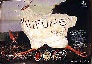 Mifune poster