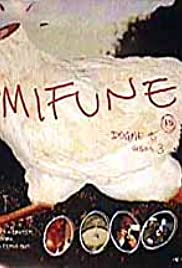 Mifunes sidste sang (1999) Poster - Movie Forum, Cast, Reviews