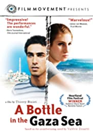 Une bouteille à la mer (2010) Poster - Movie Forum, Cast, Reviews