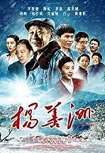 Yang Shan Zhou
