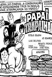 Papai Trapalhão Poster