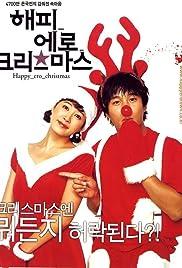 Haepi ero Keurisemaseu(2003) Poster - Movie Forum, Cast, Reviews