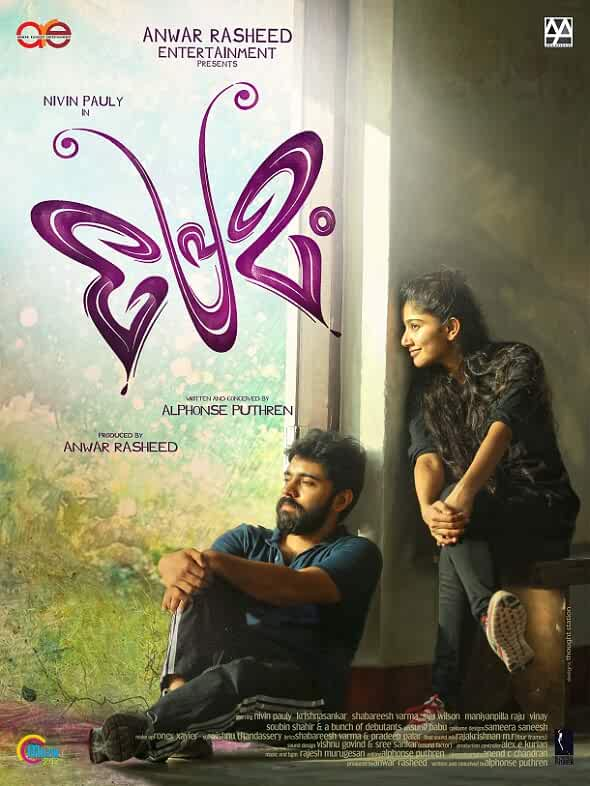 Premam 2015 720p  Malayalam movie