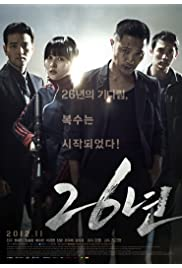 Nonton Film 26 Years (2012)