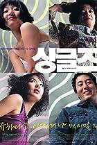 Image of Sing-geul-jeu