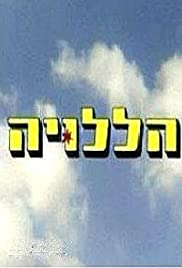 Hallelujah Poster