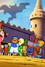Primary image for The Knights of Gummadoon
