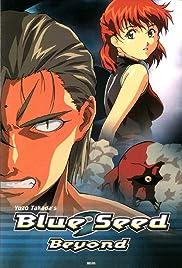 Blue Seed 2: Beyond