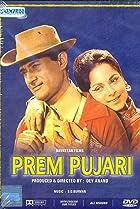 Image of Prem Pujari