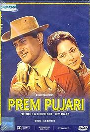 Prem Pujari Poster
