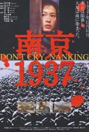 Nanjing 1937 Poster