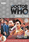 """Doctor Who: Rider from Shang-Tu (#1.18)"""