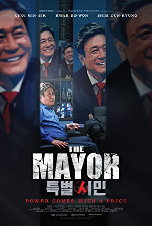 The Mayor (2017) poster