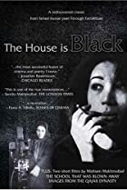 Image of The House Is Black