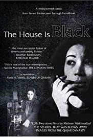 The House Is Black(1963) Poster - Movie Forum, Cast, Reviews