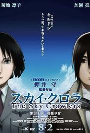 Sukai kurora(2008) Poster - Movie Forum, Cast, Reviews