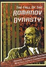 Padenie dinastii Romanovykh