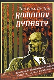 The Fall of the Romanov Dynasty Poster