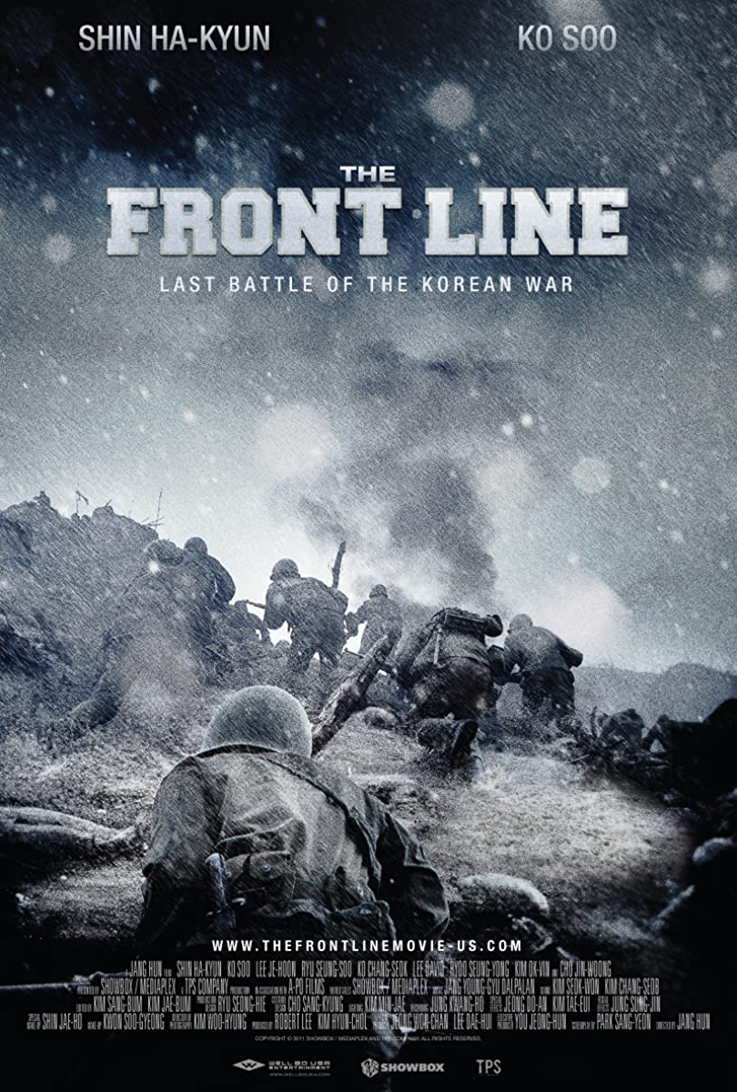 Fronto linija / The Front Line (2011)