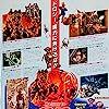 Fairuza Balk in Return to Oz (1985)