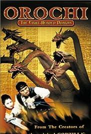 Yamato Takeru Poster